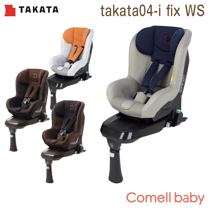 【在庫限り】タカタ takata04-i fix WS ネイビー(NV)/オレンジ(OR)/ブラック(BK)/ブラウン(BR)