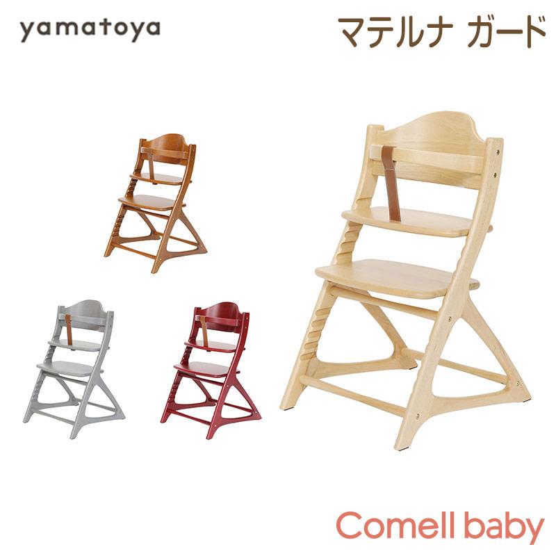 大和屋/Yamatoya マテルナ ガード ナチュラル(NA)/ライトブラウン(LB)/レッド(R)/グレー(GY)