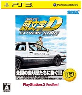 中古 頭文字D エクストリーム 新作入荷 営業 ステージ 3 the Best PlayStation