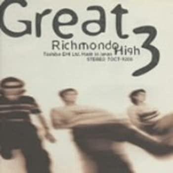 中古 Richmondo High Standard お歳暮 of 紙ジャケット仕様 期間限定の激安セール 90'sシリーズ