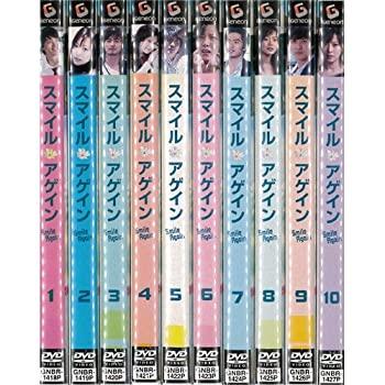 中古 スマイル アゲイン 1~10 数量は多 全10枚 中古DVD レンタル落ち 全巻セットDVD 字幕 安心と信頼 DVD