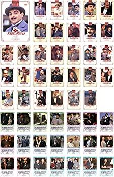 中古 名探偵ポワロ レンタル落ち 全52巻セット チープ マーケットプレイスDVDセット商品 記念日
