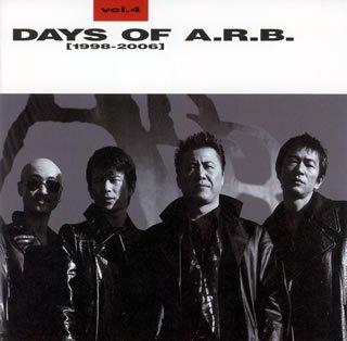 中古 DAYS OF ストア ARB 開店記念セール Vol.4