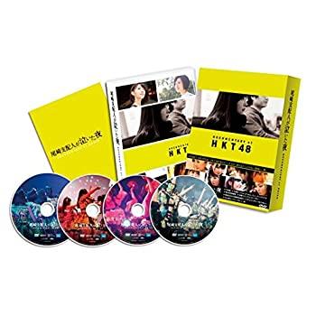中古 尾崎支配人が泣いた夜 DOCUMENTARY of Blu?rayコンプリートBOX Disc 引出物 HKT48 売買 Blu?ray