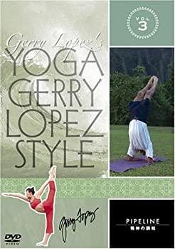 売店 中古 YOGA 全国一律送料無料 Gerry Lopez DVD VOL.3 パイプライン~精神の調和 Style