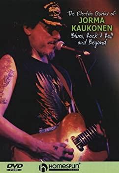 割引購入 【】Electric Guitar of Jorma Kaukonen [DVD] [Import], ヒガシスミヨシク 389826ef