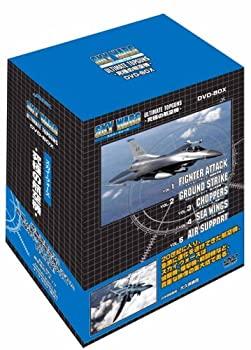 直営限定アウトレット 中古 スカイウォーズ セール価格 -究極の航空機- DVD-BOX