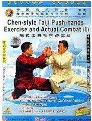 【保存版】 【】Chen-style Taji Push-hands Exercise and Actual Combat I & II - Chen-style Taijiquan Series (2 DVDs in separate packages), ユカワファニチュア 562629c7