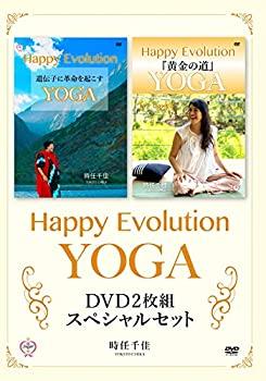 中古 AL完売しました 返品送料無料 Happy Evolution DVD2枚組スペシャルセット YOGA