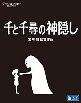 中古 千と千尋の神隠し Blu-ray 春の新作シューズ満載 初売り