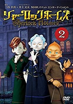 中古 安い 激安 プチプラ 高品質 シャーロック ホームズ 期間限定特別価格 DVD 2