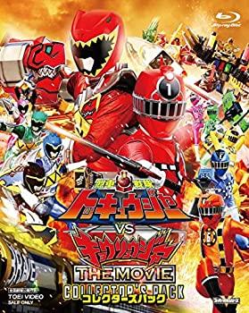 【中古】烈車戦隊トッキュウジャーVSキョウリュウジャー THE MOVIE コレクターズパック [Blu-ray]