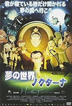 中古 夢の世界 ノクターナ 割引 DVD 商店