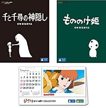 中古 Amazon.co.jp限定 千と千尋の神隠しもののけ姫の2本セット 日本 Blu-ray ジブリの卓上カレンダー付 AL完売しました