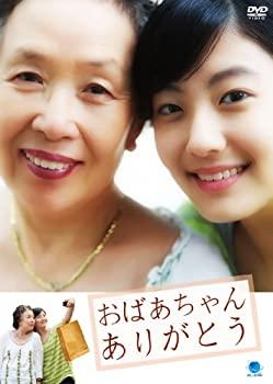 中古 商品 オバアチャンアリガトウ 韓流テレビ映画傑作シリーズ ありがとう 人気商品 DVD おばあちゃん