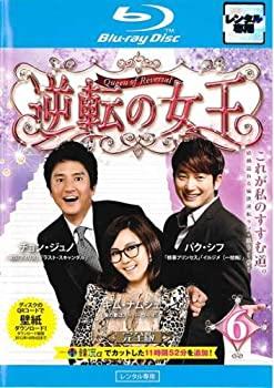 中古 日本 逆転の女王 6 完全版 レンタル落ち 再再販 ブルーレイディスク 第11話 第12話
