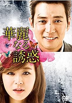DVD-SET3 【中古】華麗なる誘惑