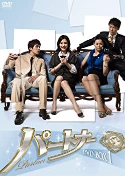 中古 アイテム勢ぞろい 開催中 パートナー DVD-BOX1