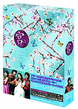 訳あり品送料無料 中古 宮~Love in Palace Blu-ray テレビで話題 ブルーレイBOXII