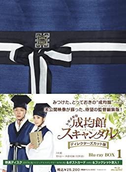 売り込み 中古 トキメキ☆成均館スキャンダル ディレクターズカット版 大注目 Blu-ray BOX1