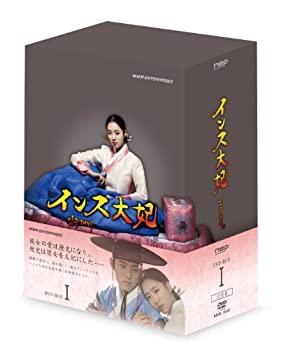 中古 引出物 海外限定 インス大妃 DVD-BOXI