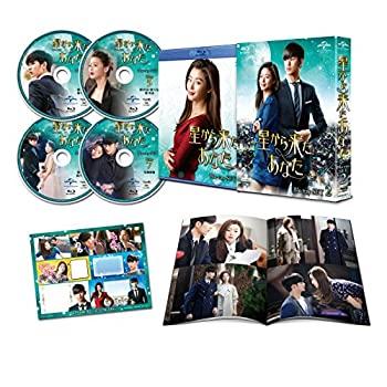 中古 星から来たあなた Blu-ray セールSALE%OFF ◆高品質 SET2