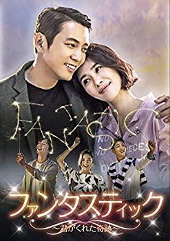 中古 新作 <セール&特集> ファンタスティック~君がくれた奇跡~ DVD-BOX1