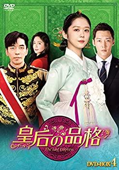 <title>中古 皇后の品格 日本正規代理店品 DVD-BOX4</title>