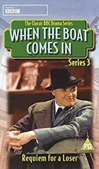 完売 中古 When the 2020春夏新作 Boat VHS Comes In