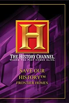 公式サイト 【 Homes】Save Our History: Frontier Frontier Homes [DVD] History: [Import], ピアス ルクール:1a1e8d27 --- cpps.dyndns.info