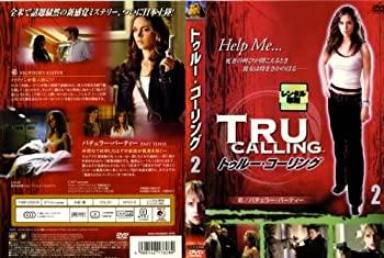 中古 トゥルー コーリング 年末年始大決算 DVD レンタル落ち 2 上品
