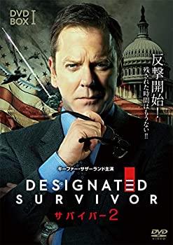 新着商品 【】サバイバー2 DVD-BOX1, タドツチョウ d887fe9c
