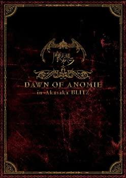 中古 DAWN OF ANOMIE Akasaka in DVD 新品■送料無料■ BLITZ お洒落