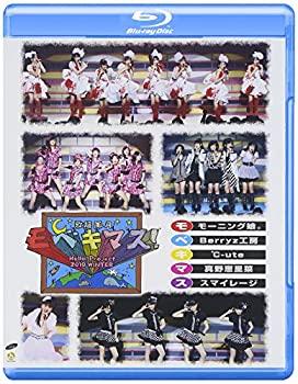 中古 BD.Hello Project 2010 WINTER 安心の定価販売 ~ ~モベキマス Blu-ray 春の新作シューズ満載 歌超風月
