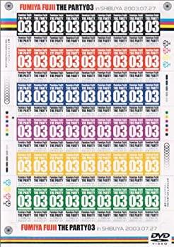最安値挑戦! 【】THE PARTY 03 IN SHIBUYA [DVD], 雛人形五月人形の岩槻本舗 c9a61e04