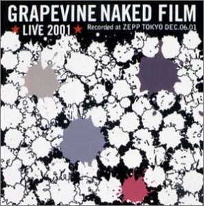 <title>中古 GRAPEVINE 《週末限定タイムセール》 LIVE 2001 NAKED FILM;GRAPEVINE FILM DVD</title>