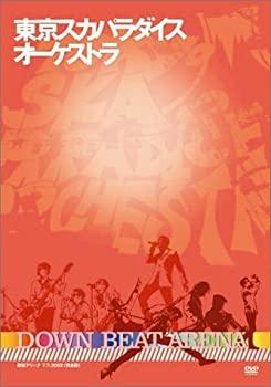 中古 DOWN BEAT 7.7.2002〈完全版〉 卓出 ARENA~横浜アリーナ テレビで話題 DVD