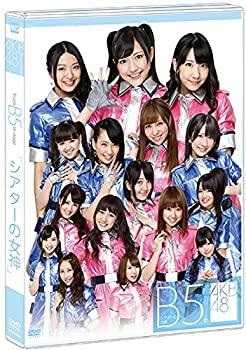 中古 Amazon.co.jp 公式ショップ限定 AKB48 Team B 購入 DVD stage 5th いよいよ人気ブランド シアターの女神