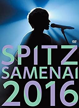 中古 SPITZ JAMBOREE 即納最大半額 TOUR 2016