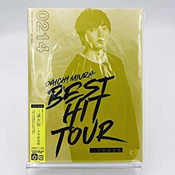 愛用  【】三浦大知 / DAICHI MIURA BEST HIT TOUR in 日本武道館(DVD)(スマプラ対応)(2/14(水)公演) 初回特殊パッケージ仕様, インポートマルシェ 9916bc3c