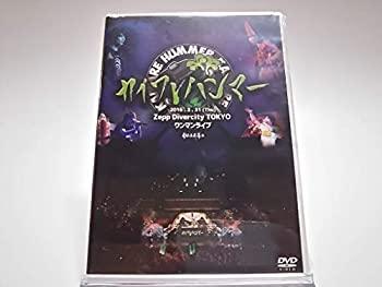 中古 カイワレハンマー 2016.3.31 Zepp 定価 限定モデル DVD TOKYO Divercity ワンマンライブ