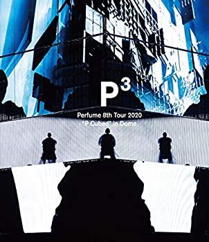 中古 百貨店 Perfume 8th Tour 2020