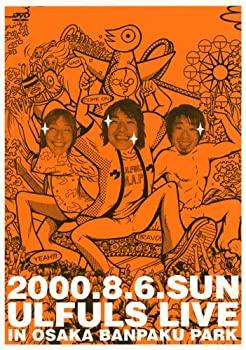 超ポイントアップ祭 【】OSAKA ウルフルカーニバル ウルフルズがやって来る ヤッサ!ヤッサ!ヤッサ! [DVD], 双葉町 b1256dfe