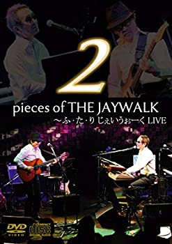 中古 2pieces of ☆最安値に挑戦 THE JAYWALK ~ 特価キャンペーン LIVE た DVD り じぇいうぉーく ふ