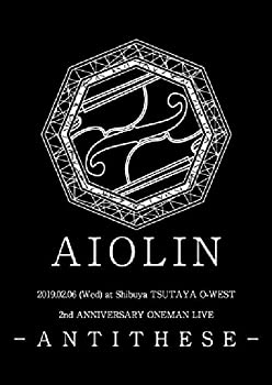 <title>中古 AIOLIN 期間限定今なら送料無料 2nd Anniversary ONEMAN ANTITHESE~AIOLIN 過去最大の挑戦 全員の夢を乗せて~ DVD</title>