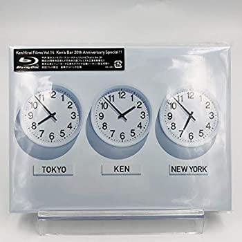 中古 メイルオーダー 平井堅 Ken 輸入 Hirai Films Vol.14 Ken's 初回プレス豪華デジパック仕様 Special Blu-ray Anniversary 20th Bar