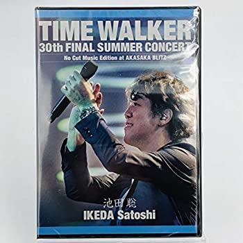 買い取り 中古 池田聡 TIME WALKER 30th FINAL SUMMER CONCERT at AKASAKA No DVD Cut 安心と信頼 BLITZ Music Edition