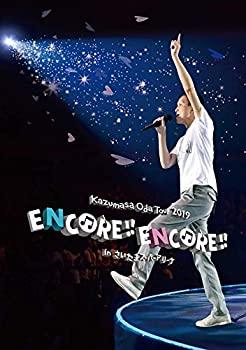 【別倉庫からの配送】 【】【店舗限定特典あり】Kazumasa Oda Tour 2019 ENCORE!! ENCORE!! in さいたまスーパーアリーナ [Blu-ray] (オリジナルポストカード付き), 2020年最新入荷 b928b7c5