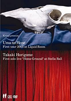全商品オープニング価格 中古 KIRINJI PRESENTS~ 馬の骨 FIRST TOUR 2005 at LIQUID 新品 堀込高樹 Ball Stella DVD Ground~ ~Home SOLO ROOM LIVE