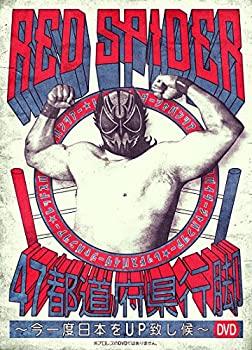 中古 初回限定版 RED SPIDER 休日 DVD ~今一度日本をUP致し候~ 47都道府県行脚 低価格
